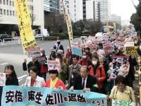 3月3日に東京で行われた「納税者一揆」の模様