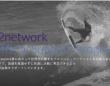 a2network株式会社のプレスリリース画像