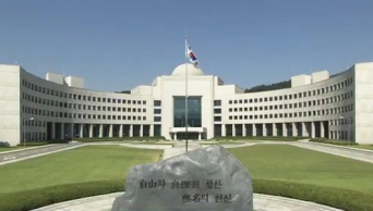 国家保安法を「利用」する韓国の国家情報院