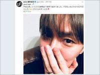 AAA・浦田直也の公式Twitter(@un1982)より