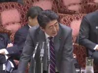 昨日参院予算委員会での安倍首相(参議院インターネット審議中継より)