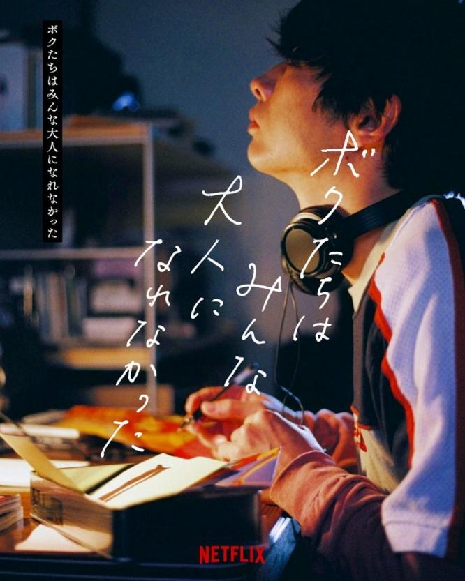 ⒞2021 C&Iエンタテインメント