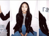 ※イメージ画像:清水富美加オフィシャルブログ「あのさ.」より