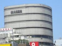 大塚家具・新宿ショールーム(「Wikipedia」より)
