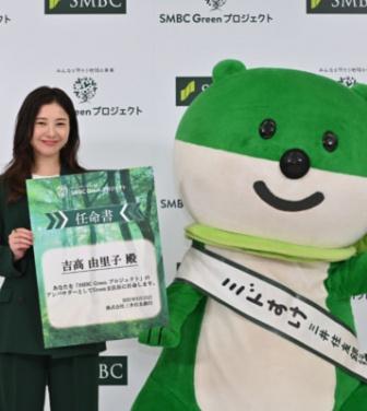 通帳はWebが便利? 吉高由里子、三井住友銀行のイベントに登場