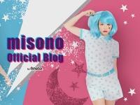 misono公式ブログより