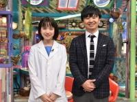 テレビ朝日系『激レアさんを連れてきた。』公式サイトより