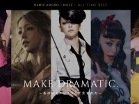 「NAMIE AMURO×KOSE ALL TIME BEST Project」公式サイトより