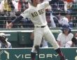 第98回全国高校野球選手権大会観戦記