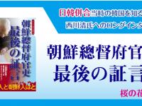 桜の花出版のプレスリリース画像
