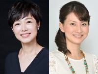 左:有働由美子(所属事務所公式サイトより)、右:井上あさひ(NHK公式サイトより)
