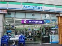 韓国にあったファミリーマートの店舗(「Wikipedia」より)