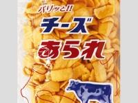 チーズあられ450