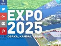 2025日本万国博覧会誘致委員会HPより