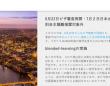 BEO株式会社のプレスリリース画像
