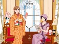 『マキとマミ〜上司が衰退ジャンルのオタ仲間だった話〜 』第2巻/町田粥