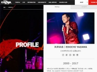 矢沢永吉公式サイト「YAZAWA S DOOR」より
