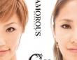 山本聖子(左)と姉・美憂(右)
