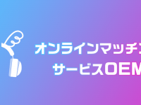 CryptoGames株式会社のプレスリリース画像