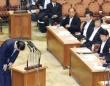 参院特別委で謝罪する礒崎首相補佐官