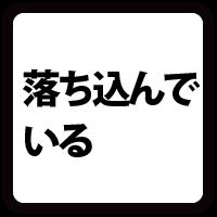q_1_2