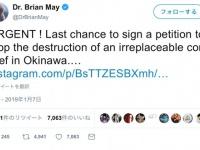 ブライアン・メイ自身のTwitterから