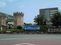 【将来の職業から選ぶ大学】航空・観光編(9):九州・沖縄の国公立・私立大学
