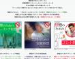 株式会社志麻ヒプノ・ソリューションのプレスリリース画像