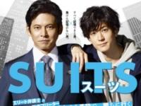 『SUITS/スーツ』(フジテレビ系)公式サイトより