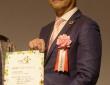 株式会社山櫻のプレスリリース画像
