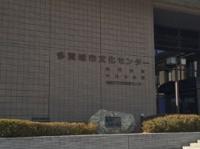 12月5~6日に仙台公演が行われた多賀城市民会館。