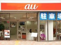 auショップの店舗(「Wikipedia」より)