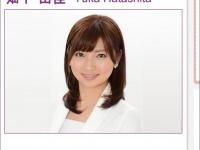 ※イメージ画像:日本テレビ・公式サイト内「畑下由佳」プロフィールページより