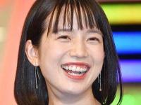 時給4000円の人気家庭教師だった!弘中綾香のバイト経験にファンがヤバい妄想