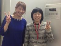 「小椋久美子」公式ブログより。