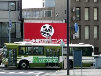 広島の路面バスのイメージ(Metro Centricさん撮影、Flickerより)
