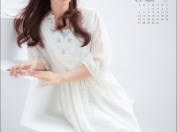 ※イメージ画像:『皆藤愛子 2017年カレンダー 壁掛けB2』トライエックス