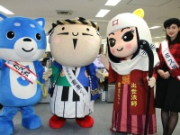 (左から順に)「カス丸」と「家康くん」、「直虎ちゃん」、伊藤晏那さん(写真は2017年3月21日撮影)