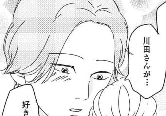 好きになってもいい? 年下男子の「本気度」を見極める方法【東京恋愛備忘録 #9】