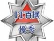 稲田金網株式会社のプレスリリース画像