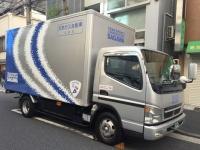 佐川急便のトラック(撮影=編集部)