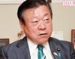 櫻田義孝衆院議員