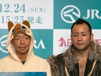 バイきんぐ西村の第62回有馬記念(GI)予想は「ルメール騎手の連覇!」