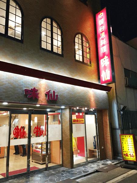 名古屋に来たら麺を喰らえ! 「名古屋めし」定番の麺はこの3店に行けば間違いナシ!!#8