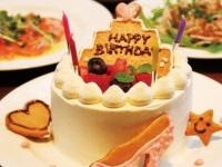 女子大生がおすすめ! 女友達に喜ばれる誕生日の祝い方アイディア3選【学生記者】