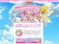 「HUGっと! プリキュア」東映アニメーション公式サイトより。