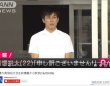 YouTube「ANNnewsCH」より