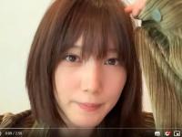 ※画像は本田翼のYouTubeチャンネル『ほんだのばいく』より
