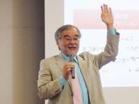 京都造形芸術大学副学長の本間正人先生による特別授業
