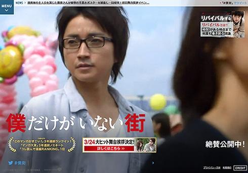 http://image.dailynewsonline.jp/media/b/5/b5a6d0ad8b9309d4de6b8bf6c18cd7164325521a_w=666_h=329_t=r_hs=1a8659b5cdb39d791cb60ad633b64376.jpeg
